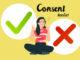Consent คืออะไร?